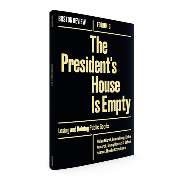 The President's House Is Empty <br><span style=font-weight:400>(Summer 2017)</span>
