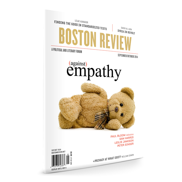 Against Empathy (September/October 2014)